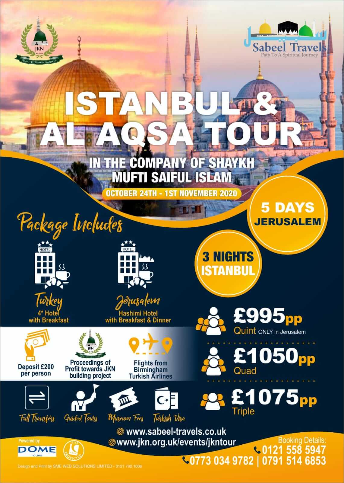 https://sabeel-travels.co.uk/masjid-aqsa-packages/istanbul-al-aqsa-tour-2020/