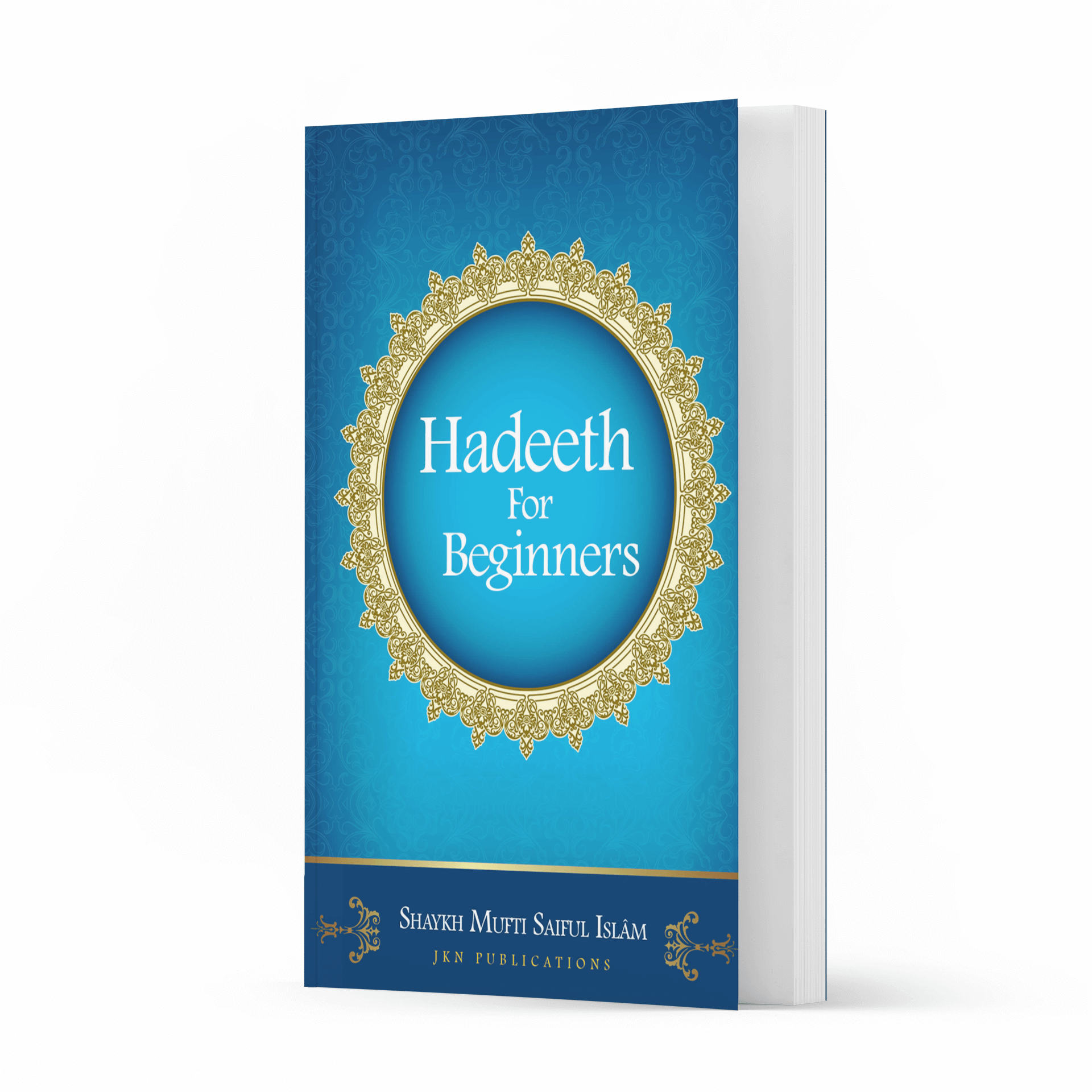 Hadeeth For Beginners