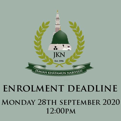 Enrolment Deadline