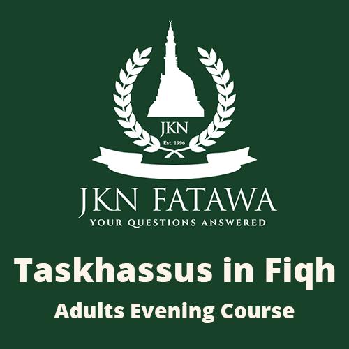 Taskhassus in Fiqh_500px