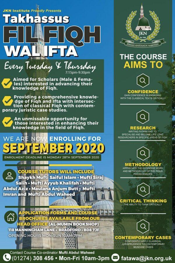 Ifta Course 2020