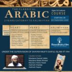 Arabic Classical Course