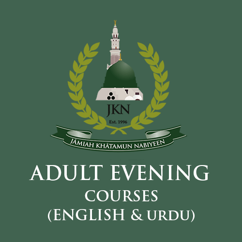 Adult Evening Courses 500px Segment