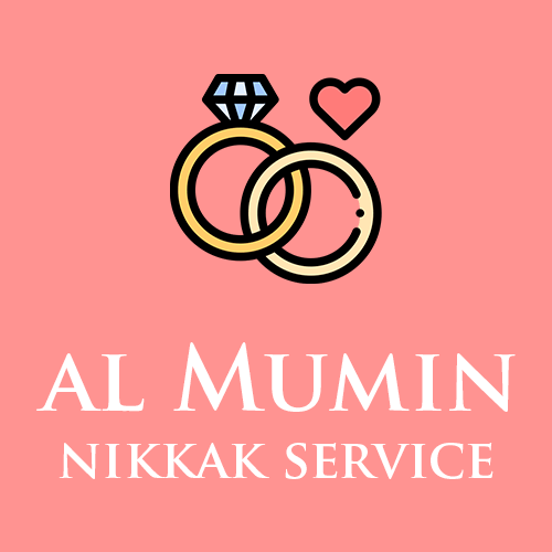 Al Mumin Nikah Service 500px Segment