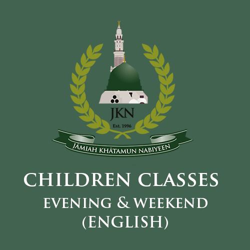 Children Classes 500px Segment