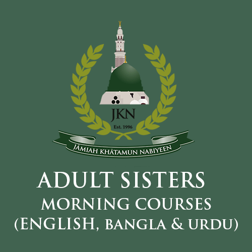 Sisters Morning Courses 500px Segment