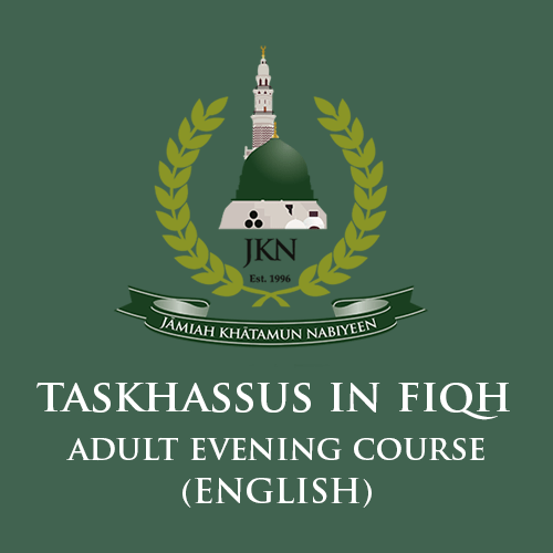 Taskhassus in Fiqh 500px Segment