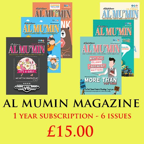 Al Mumin Magazine_2020_500px Segment