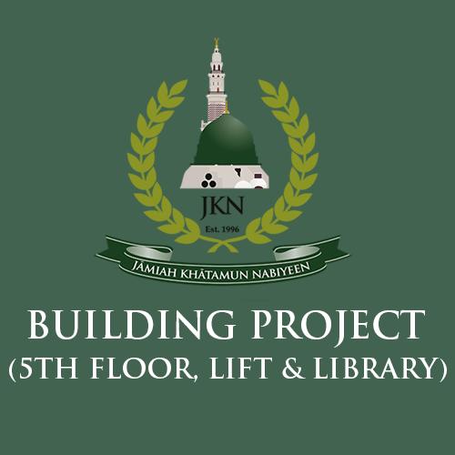 Building Project 500px