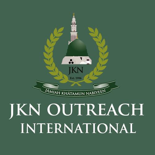JKN Outreach International 500px